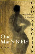 One Mans Bible Cover