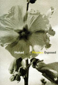 Naked Flowers Exposed