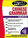 Schaum's Outline of Chinese Grammar (04 - Old Edition)