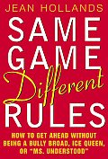 Same Game Different Rules How To Get Ahe