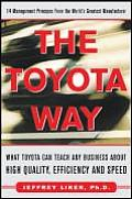 Toyota Way 14 Management Principles from the Worlds Greatest Manufacturer