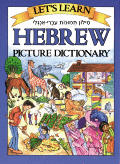 Let's Learn Hebrew Picture Dictionary (Let's Learn)