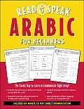 Read & Speak Arabic for Beginners Book Audio CD