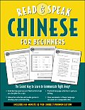 Read & Speak Chinese for Beginnersbook Audio
