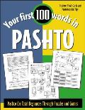 Your First 100 Words in Pashto (Your First 100 Words In...)