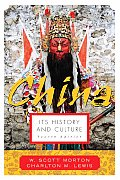 China Its History & Culture 4th Edition