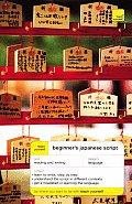 Teach Yourself Beginner's Japanese Script (Teach Yourself...Script)