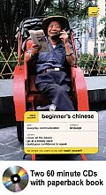 Teach Yourself Beginner's Chinese (Book + CD Pack) with Book(s) (Teach Yourself Beginner's: An Easy Introduction)