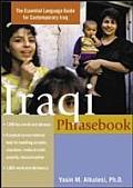 Iraqi Phrasebook: The Essential Language Guide for Contemporary Iraq
