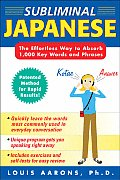 Subliminal Japanese (3cds + Guide) (Patented Method for Rapid Learning!)