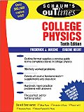 Schaums Outline College Physics 10th Edition