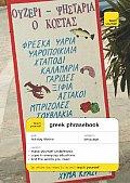 Teach Yourself Greek Phrasebook