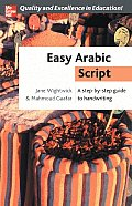 Easy Arabic Script: A Step-By-Step Guide to Handwriting
