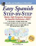 Easy Spanish Step-by-step (06 Edition)