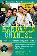 Streetwise Mandarin Chinese Speak & Understand Everyday Mandarin With 80 Minute MP3 Disc Features 30 Dialogues