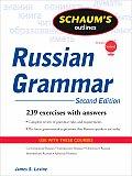 Schaum's Outline: Russian Grammar (Schaum's Outlines)