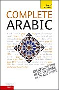 Complete Arabic: A Teach Yourself Guide (Ty: Complete Courses)