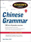 Schaums Outline Of Chinese Grammar