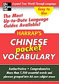 Harrap's Chinese Pocket Vocabulary (Harrap's Language Guides)