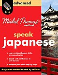 Michel Thomas Method Japanese Advanced (Michel Thomas)