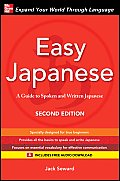 Easy Japanese, Second Edition