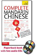 Complete Mandarin Chinese with Two Audio CDs: A Teach Yourself Guide Cover
