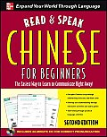 Read and Speak Chinese for Beginners - With CD (2ND 10 Edition)
