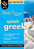 Michel Thomas Greek Get Started Kit Two CD Program