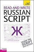 Read & Write Russian Script A Teach Yourself Guide
