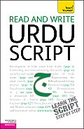 Read and Write Urdu Script (10 Edition)