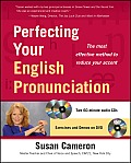 Perfecting Your English Pronunciation - With DVD (12 Edition)