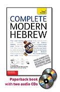 Complete Modern Hebrew with Two Audio CDs: A Teach Yourself Guide (Teach Yourself) Cover