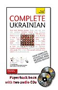 Complete Ukrainian with Two Audio CDs: A Teach Yourself Guide (Teach Yourself) Cover