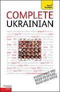 Complete Ukrainian: A Teach Yourself Guide (Teach Yourself) Cover