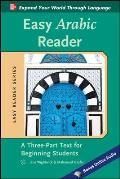 Easy Arabic Reader (11 Edition)
