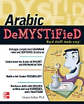 Arabic Demystified with Audio CD (Demystified) Cover