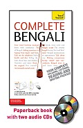 Complete Bengali with Two Audio CDs: A Teach Yourself Guide (Teach Yourself Language) Cover