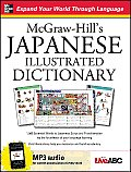 McGraw Hills Japanese Illustrated Dictionary