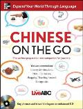 Chinese on the Go - With CD (12 Edition)