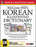McGraw-Hill's Korean Illustrated Dictionary [With CDROM]