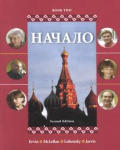 Nachalo : When in Russia, Book 2 / With CD-rom (2ND 02 Edition)