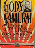 Gods Samurai Lead Pilot at Pearl Harbor