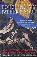 Touching My Fathers Soul