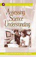 Assessing Science Understanding: A Human Constructivist View (Educational Psychology)