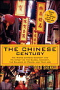 Chinese Century The Rising Chinese Economy & Its Impact on the Global Economy the Balance of Power & Your Job