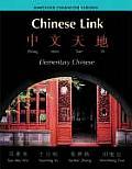Chinese Link: Zhongwen Tiandi; Elementary Chinese