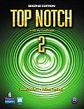 Top Notch 2 - With CD (2ND 11 - Old Edition)