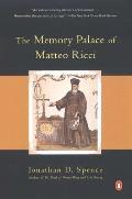 Memory Palace Of Matteo Ricci