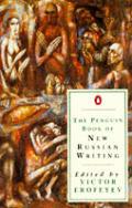 Penguin Book New Russian Writing