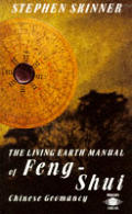 Living Earth Manual Of Feng Shui Chinese Geomancy